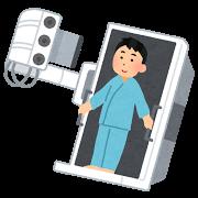 medical_igan